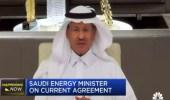 وزير الطاقة: من الخطأ مقارنة الأوضاع الحالية بأوضاع مارس ٢٠٢٠