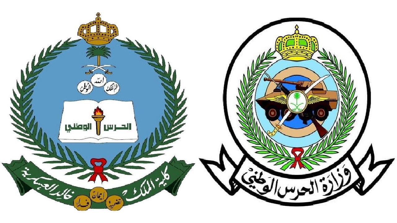 كلية الملك خالد العسكرية تعلن نتائج الترشيح الأولي لخريجي الثانوية العامة
