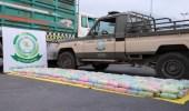 الأفواج الأمنية تضبط (59)كيلو جراماً من الحشيش المخدر بمنطقة جازان