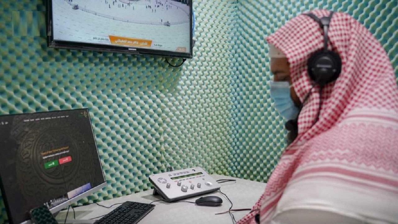 """""""شؤون الحرمين"""" تستهدف 100 مليون مستفيد لمشروع ترجمة خطبة عرفة"""