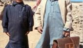 صورة عفوية لطالبين من خميس مشيط قبل 40 عام