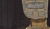 الكعبة المشرفة وبابها قبل 49 عام