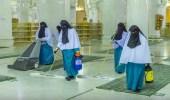 453 عاملة لخدمة قاصدات بيت الله الحرام