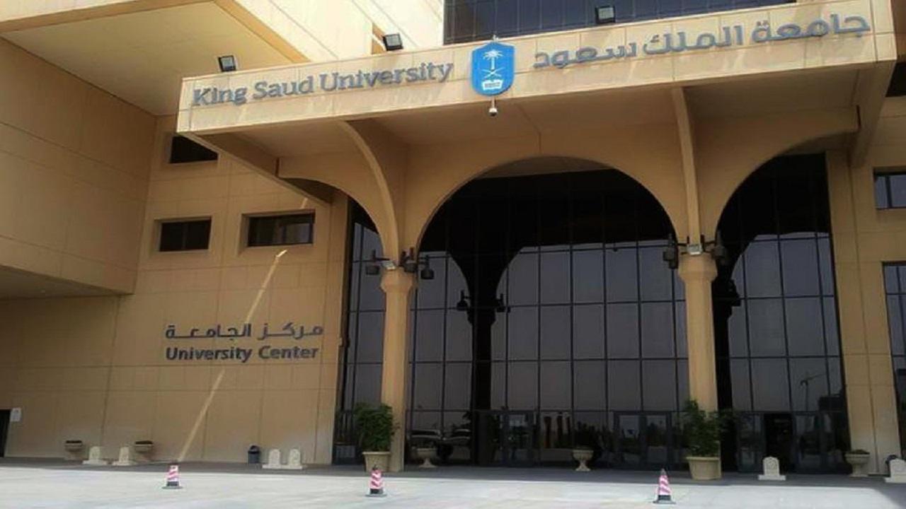 وظائف برتبة معيد في جامعة الملك سعود للجنسين