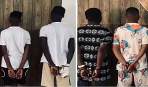 القبض على 5 أشخاص نهبوا المارة تحت تهديد السلاح بالعاصمة المقدسة