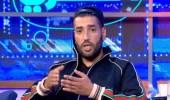 مغني راب فرنسي يثير دهشة مذيع بتلاوة آيات من القرآن