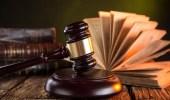 عقوبات تطبق على القطاع الخاص في حال عدم الإلتزام بقرار توطين المهن القانونية