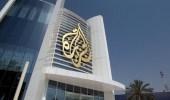 """بالفيديو .. """"قناة """"الجزيرة"""" تواصل أكاذيبها وتدعي تورط المملكة في حادث ميناء جبل علي بدبي"""
