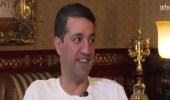 بالفيديو .. البيشي: ماجد عبدالله وسلمان المالك وقفا معي والباقي خذلوني