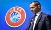 """«يويفا» : لن نكرار ما حدث في """"يورو 2020"""" بالنسخة القادمة"""