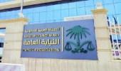 النيابة: سجن مواطنة سنتين لشروعهافي تهريب أموال متحصلات جريمة لمصلحة مقيم