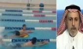 """أخصائي: رائحة الكلور في المسبح دليل على تلوثه ويجب فحص الماء يوميا """"فيديو"""""""