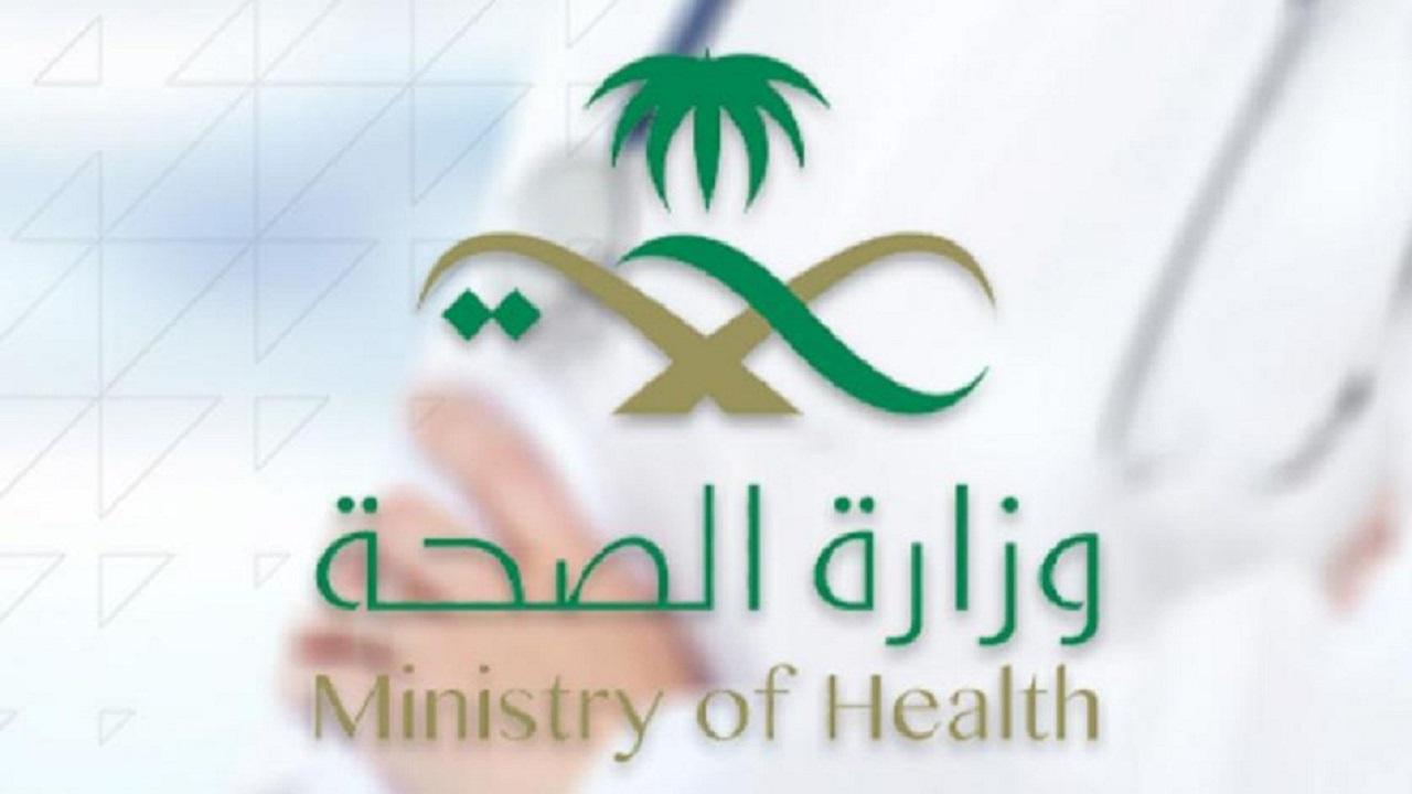 عيادات صحة الباحة تستقبل اكثر من 6400 مستفيد خلال الأسبوع الماضي