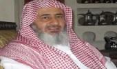 بالفيديو .. الشيخ عبدالمحسن العبيكان يوضح حكم لبس الإحرام بتقنية النانو