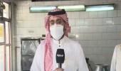 بالفيديو.. اشتراط تواجد طبيب بيطري داخل مطابخ المدينة المنورة للكشف عن الذبائح