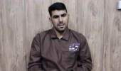 """قاتل هشام الهاشمي يعترف بعد القبض عليه: أطلقت 5 رصاصات من مسدسي الحكومي """"فيديو"""""""