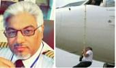 الطيار عبدالله الغامدي: تعليقي على الصورة لم يكن للسخرية
