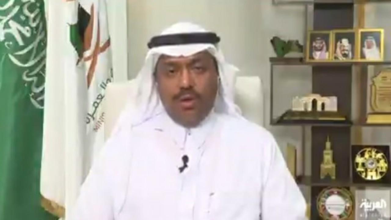 """نائب وزير الحج:15 ذو الحجة سيبدأ العد التنازلي لعودة العمرة بشكل تدريجي """"فيديو"""""""