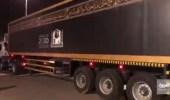 بالفيديو.. نقل كسوة الكعبة المشرفة إلى الحرم المكي عبر حافلة بمواصفات خاصة