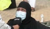 """حاجة في مشعر عرفة: أفتخر أني سعودية """"فيديو"""""""