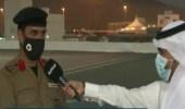 بالفيديو .. العميد السريحي: تفويج الحجاج إلى مزدلفة سيستغرق ساعة ونصف