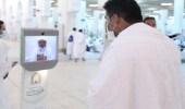 بالصور .. روبوت آلي لتقديم الفتوى للحجاج في مشعر عرفة