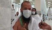 بالفيديو .. حاج يمني يوجه رسالة قوية لمن يطعن في المملكة : اتقوا الله