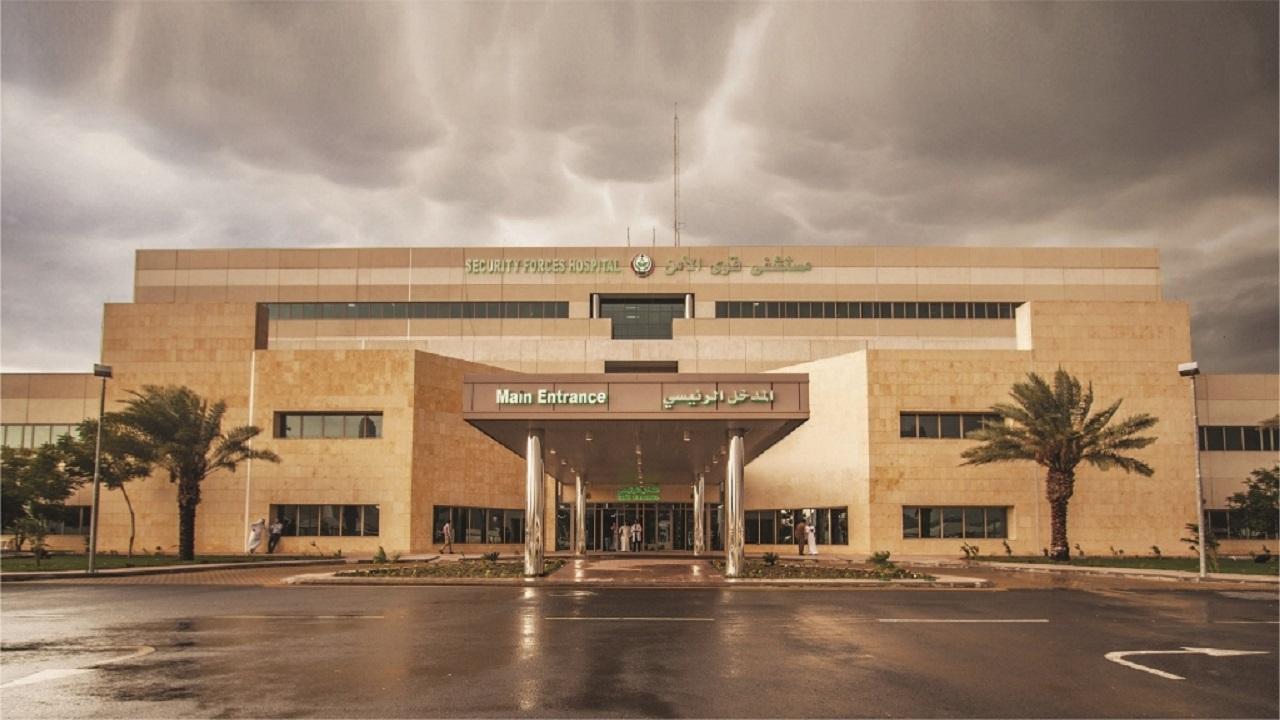 مستشفى قوى الأمن تخصص أجهزة تبريد على الجسد للحجاج (فيديو)