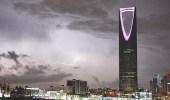 الأرصاد : أمطار رعدية على بعض المناطق بدءًا من يوم غد