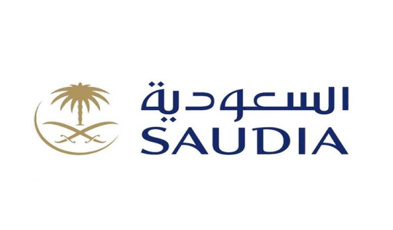 """إتاحة حجز تصاريح العمرة عبر موقع """"الخطوط السعودية"""" بدءًا من 25 يوليو"""