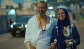 بالفيديو.. قصة مهر ووفاء بين الإيطالي هيان وزوجته الروسية في حج هذا العام