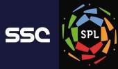منح شركة الرياضة السعودية الحقوق الفضائية والرقمية لدوري المحترفين