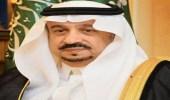 أمير الرياض يهنئ القيادة بمناسبة نجاح موسم حج هذا العام