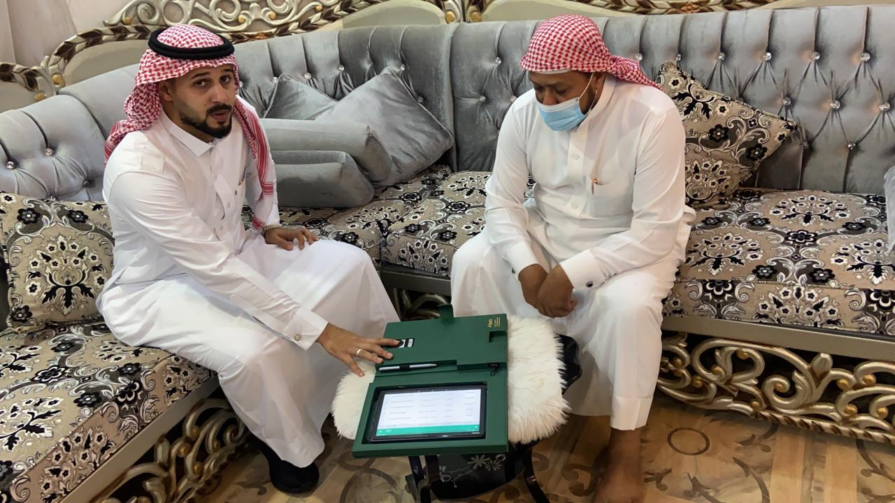 عقد قران الأستاذ بسام يحي حمدي
