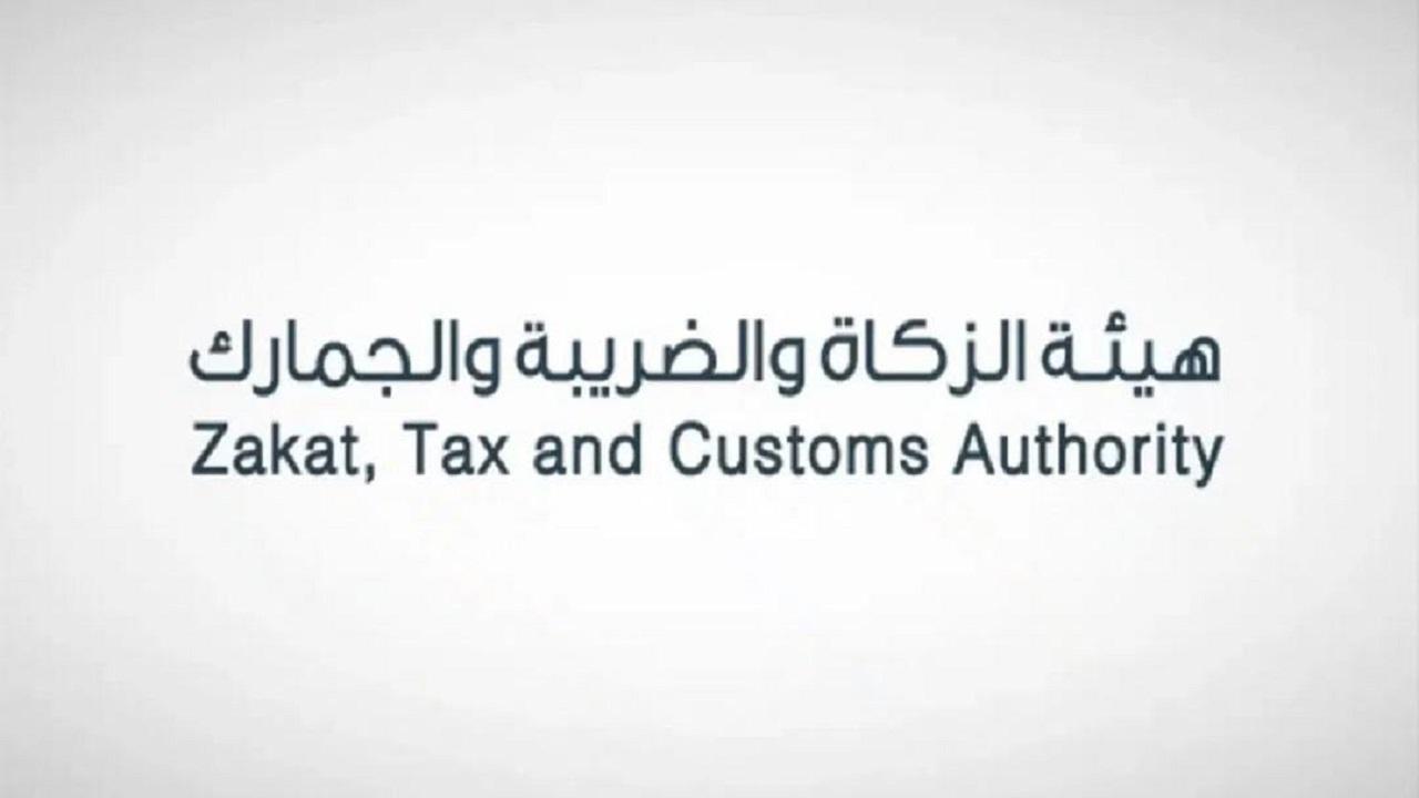 """""""الزكاة والضريبة"""" توضح الاشتراطات المتبعة في حال تجاوز مبيعاتهم ٣٧٥ ألف ريال"""