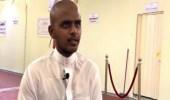 """حاج هندي يكمل مناسك الحج بعد إجراء عملية له في مستشفىمنى""""فيديو"""""""