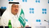 وزير الطاقة: المنتدى الاقتصادي يهدف لتحقيق رؤية المملكة 2030