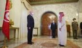 وزير الخارجية يجدد موقف المملكة الداعم لأمن واستقرار تونس