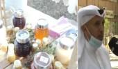 شيخ باعة العسل بالطائف: المملكة تنتج أجود أنواع العسل بسبب تنوع الغطاء النباتي