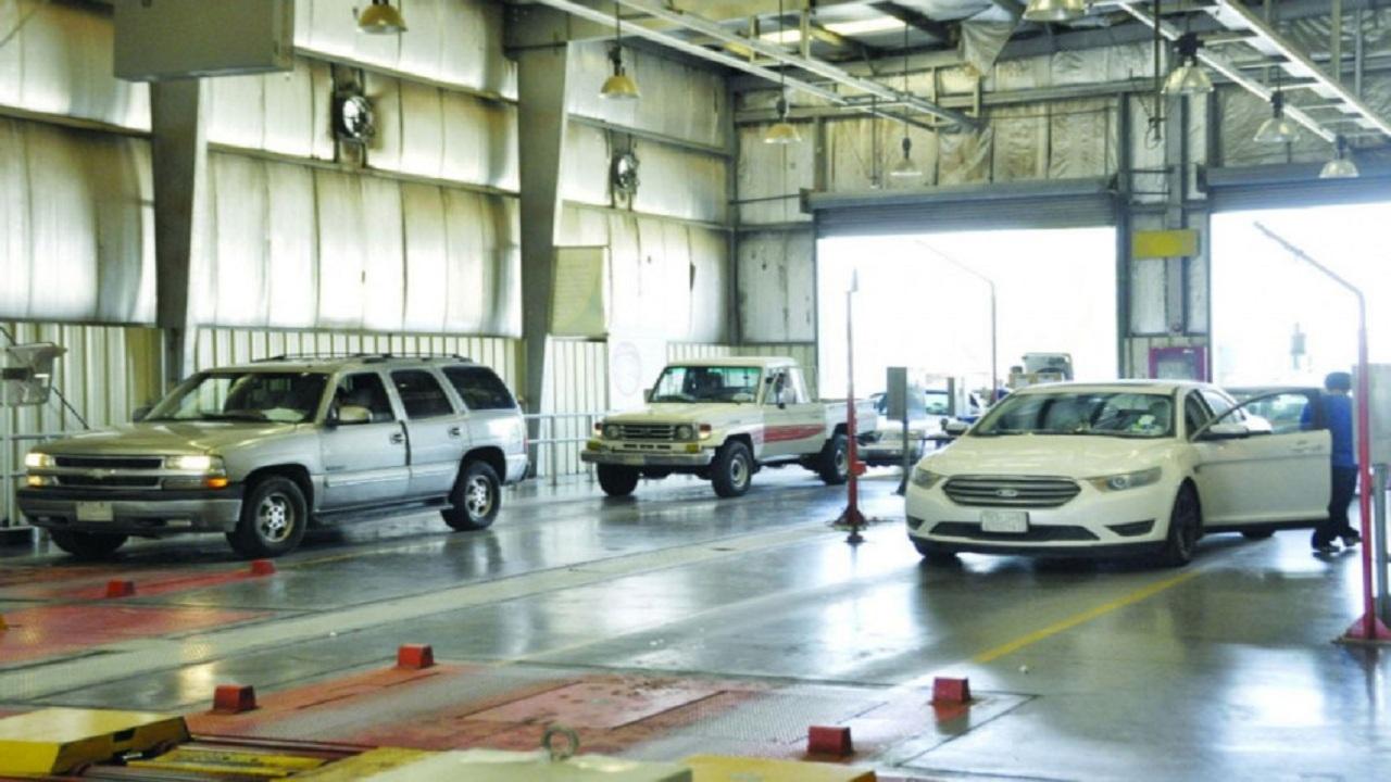 ضوابط الترخيص للمحطات والورش بالفحص الدوري للمركبات