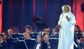 بالفيديو.. محمد عبده يبكي خلال غنائه في حفل فني بجدة وأحلام تعلق
