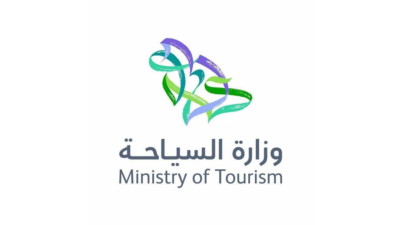 """""""السياحة"""" تصدر غرامات تجاوزت 600 ألف ريال ضد مخالفين"""
