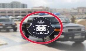 الإطاحة بمقيمين ومخالف امتهنوا رصد وسرقة عملاء البنوك في الرياض