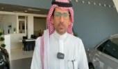 """مالك معرض سيارات يكشف عن سبب ارتفاع أسعار المركبات في المملكة """"فيديو"""""""