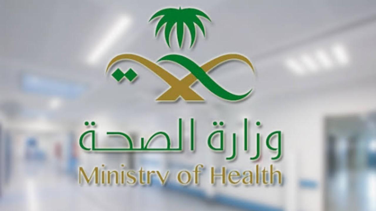 الصحة: تسجيل 1256 حالة إصابة جديدة بفيروس كورونا