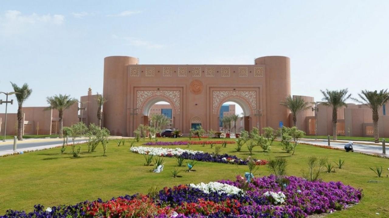وظائف شاغرة في جامعة الملك فيصل
