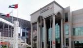 منع التداول الإعلامي لقضية قَتل شخص لثلاثة أفراد من عائلته في أبوظبي