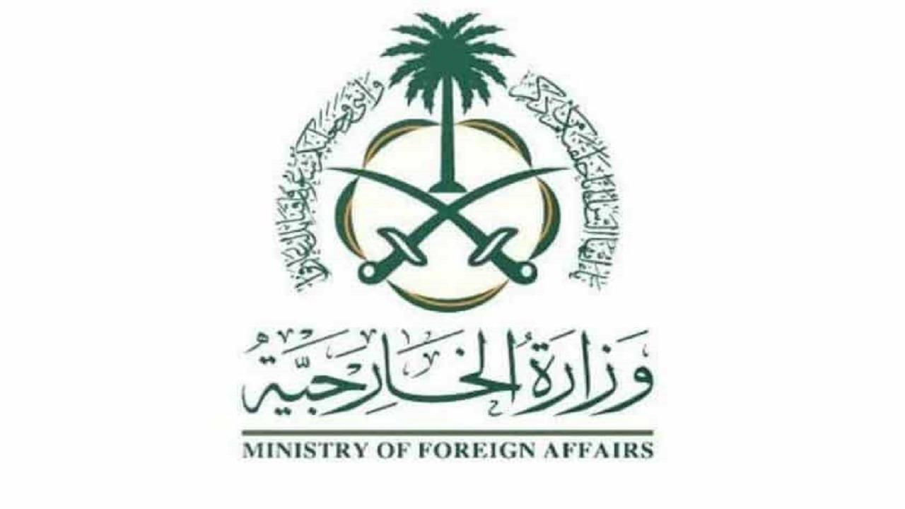 وزارة الخارجية تدين التفجير الإرهابي الذي استهدف سوقًا شعبيًا بالعراق