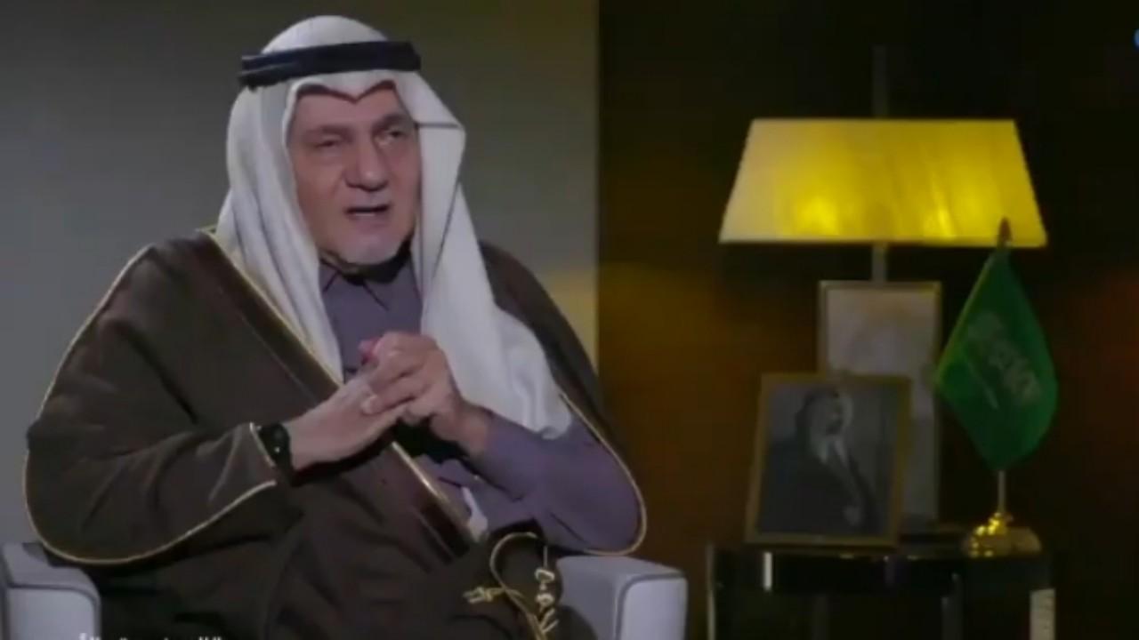 بالفيديو.. الأمير تركي الفيصل: لبنان معبر لتوريد المخدرات عبر عصابات دولية إلى المملكة