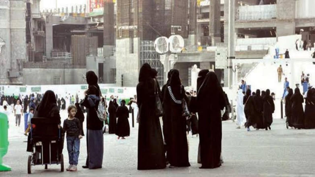 عادة قديمة لنساء مكة مع الرجال المتخلفين عن الحج